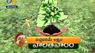 Telangana   26th July 2018   7:30 AM ETV 360 News Headlines