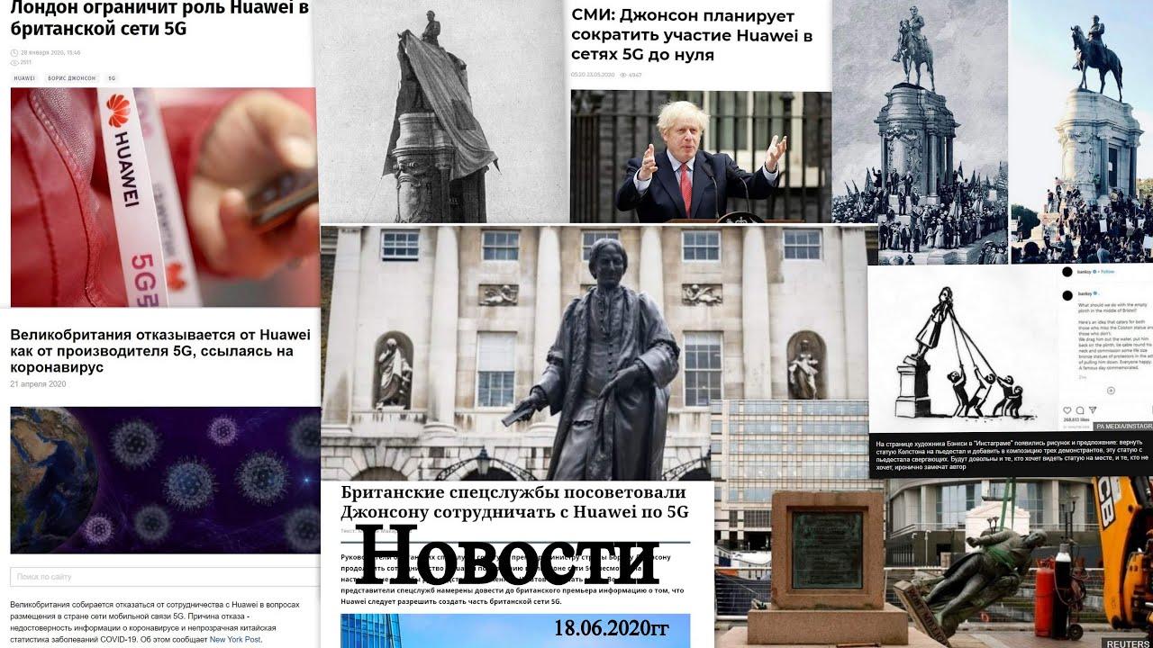 Сергей Будков: Разбор разведданных, 18.06.20