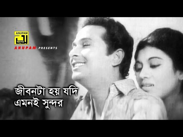 Jibonta Hoy | জীবনটা হয় যদি | Razzak & Suchonda | Md. Ali Siddiki & Ferdousi Rahman |Jibon Songeet