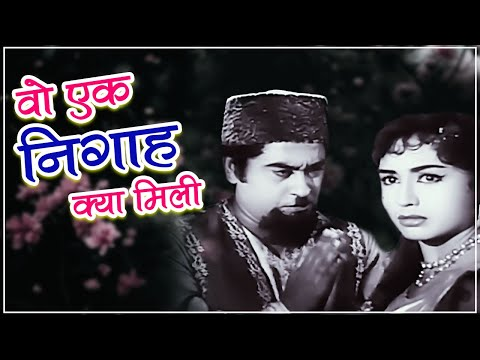 Mix - Woh Ek Nigah Kya Mili - Kishore Kumar, Helen, Half Ticket Comedy Song