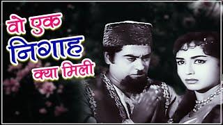 Woh Ek Nigah Kya Mili - Kishore Kumar, Helen, Half Ticket Comedy Song thumbnail