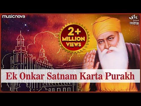 🔴 Ek Onkar Satnam Karta Purakh Full with Lyrics | Arvinder Singh | Mool Mantra Simran