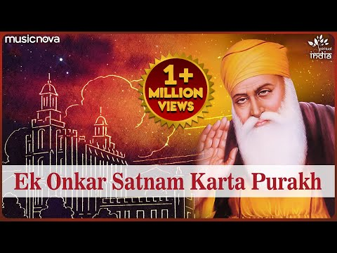 🔴 Ek Onkar Satnam Karta Purakh Full Song with Lyrics | Arvinder Singh | Mool Mantra Simran