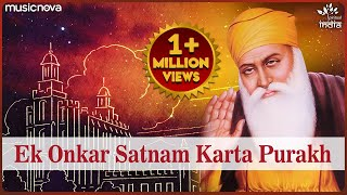 Beautiful 'ek onkar satnam karta purakh full song' (ik onkar, ek ong kar, omkar, om kar) mool mantra simran with lyrics beautifull sung by arvinde...