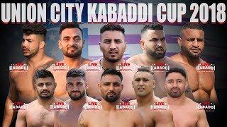 Download Video LIVE KABADDI - Union City Kabaddi Cup USA 2018 MP3 3GP MP4