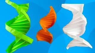 ОРИГАМИ ДНК из бумаги. Как сделать спираль днк из бумаги своими руками. Origami