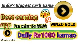 winzo gold app se paise kaise kamaye || gaming application || best earning apps || winzogold mod apk