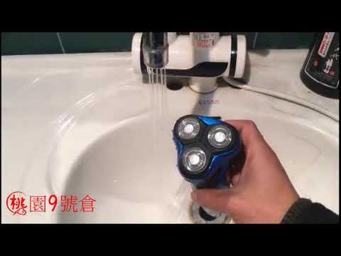 4D浮動刀頭 USB智能充電 全機防水 鼻毛刀 鬢角刀 電動刮鬍刀 刮鬍刀 電動牙刷 牙刷 頭燈媲美 國際牌 百靈 舒適
