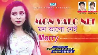 mon valo nei merry hm ripon aronno akon audio track bangla new song 201