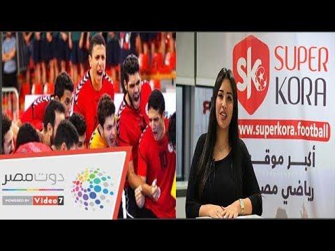 أهم المعلومات عن منتخب مصر الفائز بكأس العالم لناشئي اليد  - 23:54-2019 / 8 / 18