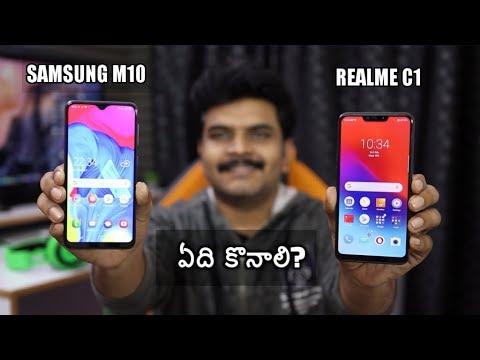 Samsung Galaxy M10 VS Realme C1 Comparison Review ll in Telugu ll