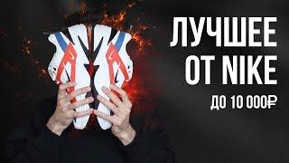 ОБЗОР И  РАСПАКОВКА NIKE M2K TEKNO / ЛУЧШЕ ЧЕМ NIKE AIR MONARCH И ПОЧТИ YEEZY 700