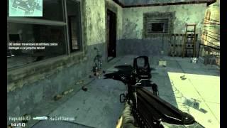 MW2 Unbreakable Window Glitch