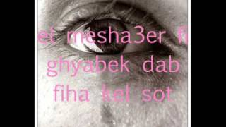 Mohammad Abdo - Al Amaken (with Lyrics) / محمد عبده - الأماكن