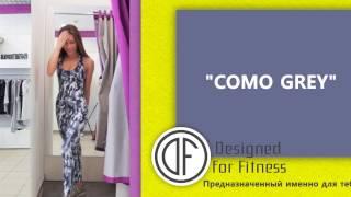 Комбинезоны Designer for Fitness. Df Одежда для Фитнеса
