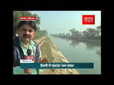 Watch How Yamuna's Water Diverted From Munak Canal