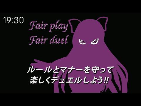 【遊戯王パロディ】デュエルスタンバイ!! パーフェクトまつり様だぜ!!!【Low Quality】