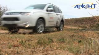 Тест-драйв Mitsubishi Outlander 2012