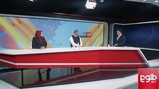 FARAKHABAR: Absence of Senior Security Officials at Meshrano Jirga's Session Reviewed