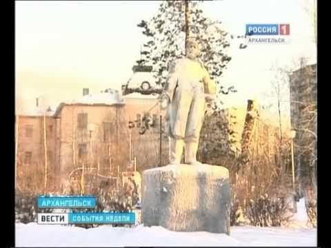 90 лет со дня смерти Владимира Ильича Ленина