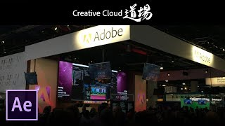 【CC道場 #254】NAB Show 2019 直前スペシャル | After Effects - アドビ公式