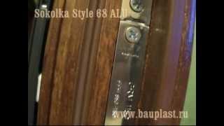 Польские деревянные окна Sokolka Style 68 ALU(Деревянные окна польского производителя Sokolka отличает высокое качество производства и широкий выбор техно..., 2012-03-29T20:14:28.000Z)