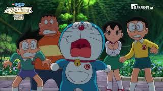 【電影哆啦A夢:大雄的月球探測記】正式版預告  7/26(五) 登陸月球