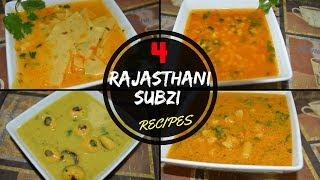 ऐसे बनाइये झटपट 4 राजस्थानी सब्ज़िया - Dahi Papad,Gatte Subzi,Moong Vadi,Pakoda Khadi|Real Homemaking