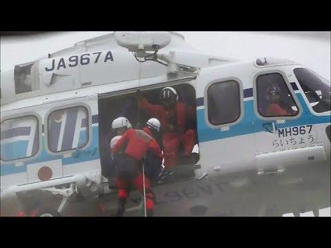AgustaWestland AW139 Rescue Demo Japan Coast Guard MH967