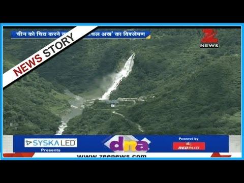 DNA: Arunachal Pradesh
