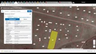 видео Целевое назначение земельных участков