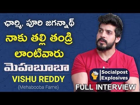 Actor Vishu Reddy Exclusive Interview Full | Mehbooba | Akash Puri | Socialpost Explosives
