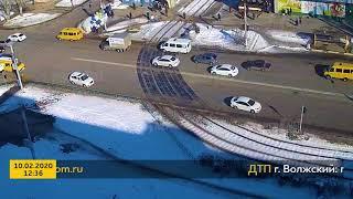 ДТП (авария г. Волжский) пр. Ленина ул. Академика Королева 10-02-2020 12-36