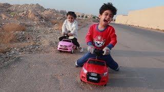 أنس ولمار يتسابقوا بالسيارات في الحارة