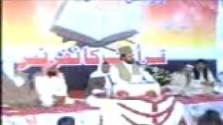 Allama Syed Ziaullah Shah Bukhari mehfil e qirat 02 of 06