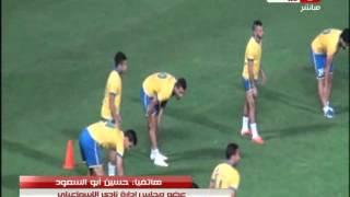 كورة كل يوم حسين أبو السعود يفجر مفأجاة بخصوص شيكابالا!!!