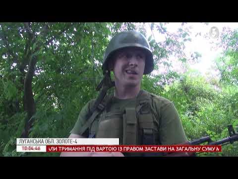 Золоте-4: російські окупанти застосувати заборонені Женевською конвенцією ПОМ-2