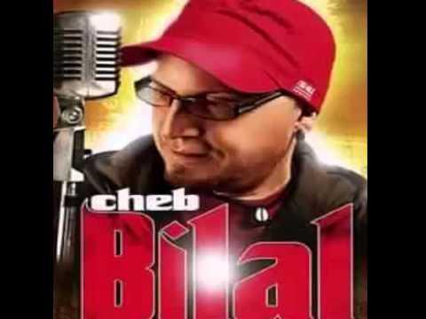 cheb bilal chof chof