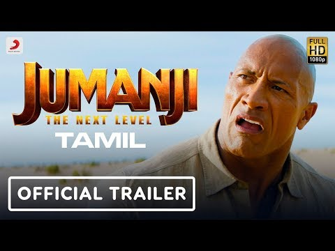 Jumanji: The Next Level - Official Tamil Trailer | Tamil