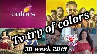 Tv trp of colors tv shows of 30th week 2019 | Trp ratings | wings news