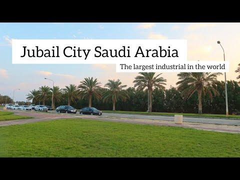 Al Jubail City Tour 🚗(2020) |Saudi Arabia | The world's largest industrial city