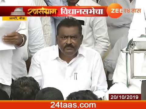 Beed | Ashti | BJP MLA Suresh Dhas Criticise NCP Leader Dhananjay Munde
