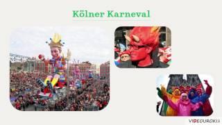 """Видеоурок по немецкому языку «Landeskundequiz """"Wie gut kennt ihr Deutschland?""""»"""