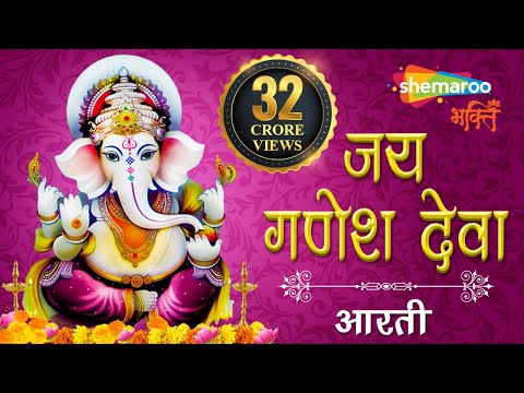 Jai Ganesh Jai Ganesh Deva | Ganesh Aarti Lyrics in Hindi & English | Bhakti Songs