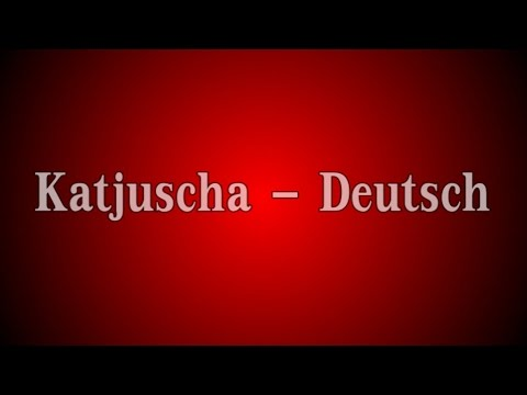 Katjuscha - Deutsch mit Text (Lyrics)