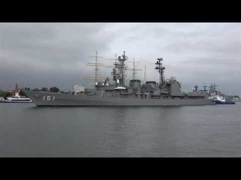 Japanese Navy Ships ASAGIRI
