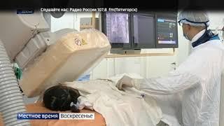 Врожденный порок сердца не приговор ставропольские кардиохирурги спасают детские жизни