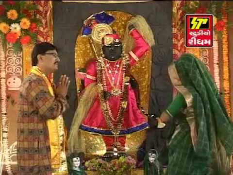 He Nath Jodi Hath Paye - Shrinathji Ni Zakhi 11