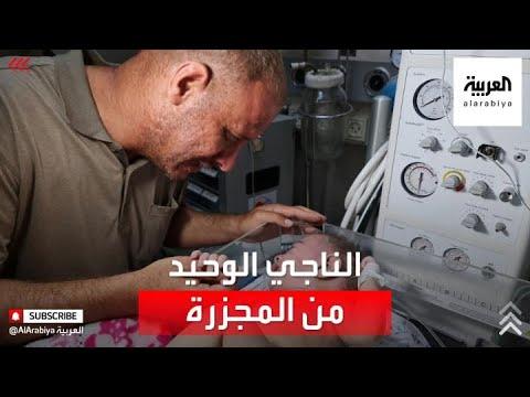 لحظة لقاء فلسطيني فقد عائلته في القصف ونجا رضيعه الوحيد  - نشر قبل 3 ساعة
