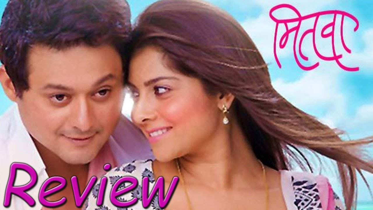 Mitwa marathi movie full hd video song free download